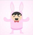 funny Bunny vector image