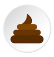 turd icon circle vector image