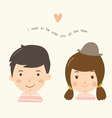 couple boy girl vector image