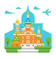 flat design church of the savior on blood vector image