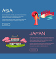 set of asia and japan flat web banners vector image