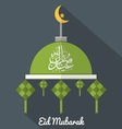 Eid Mubarak Flat Design Card vector image