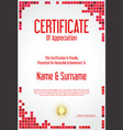 certificate or diploma modern design template vector image