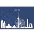 Beijing city skyline on blue background vector image vector image