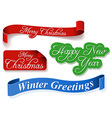 Holiday Banner Set vector image vector image