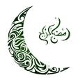 Ramadan calligraphy greetings vector image