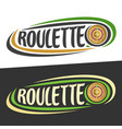 logo for roulette vector image