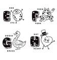 alphabet letter e f g h depicting an egg frog vector image