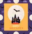 Halloween card2 vector image