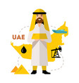 arab oil industry flat style colorful vector image