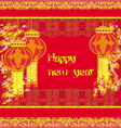 lanterns will bring good luck and peace to prayer vector image
