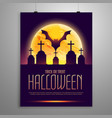 halloween flyer invitation template vector image