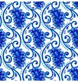 Paisley Porcelain vector image