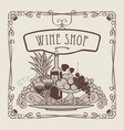 banner for wine shop with a still life vector image