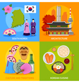 Korea Culture 4 Flat Icons Square vector image