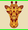 giraffe head geometry vector image