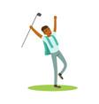 smiling man golfer celebrating his win vector image