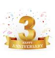 Happy anniversary celebration with confetti vector image vector image