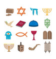 Judaism icons set vector image