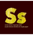 grungy letter S vector image