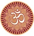 Om - Aum - Symbol in Flower Rosette vector image