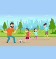 active parents playing sport vector image