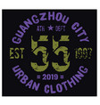 guangzhou sport t-shirt design vector image