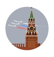 Moscow Kremlin icon isolated on white background vector image