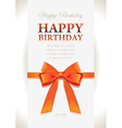 Happy birthday elegant design vector image