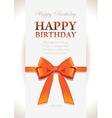 Happy birthday elegant design vector image