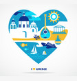 Greece love vector image