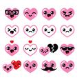 Kawaii hearts Valentines Day cute icons vector image vector image