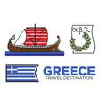 greece travel destination famous tourist landmarks vector image