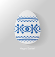 egg ornament 2 vector image vector image