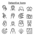 detective icon set in thin line style vector image