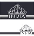 Lotus Temple Delhi India vector image