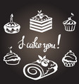 international cake day 20 july set cute cakes vector image