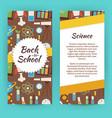 Flyer Template of Flat design School Knowledge vector image