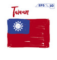 taiwan flag brush strokes painted vector image