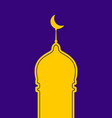 mosque isolated arab madrasah for eid mubarak vector image