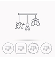 Baby toys icon Butterfly elephant and bear vector image