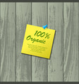 yellow sticker with needle vector image