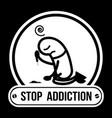 no drugs label campaign stop addiction cocaine vector image