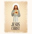 Jesus christ sacred heart vintage vector image