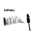 mascara brush and with messy stroke vector image