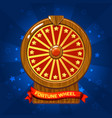 wooden fortune wheel for ui game vector image