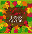 hand drawn thanksgiving greeting card vector image