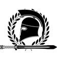 Fantasy hellenic sword and helmet vector image