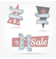 Realistic curved paper banner Set graphics ribbon vector image