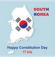 15 august happy constitution day south korea vector image vector image